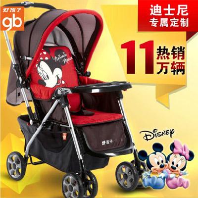 好孩子C309婴儿车推车可坐可躺儿童车折叠轻便避震伞车四轮手推车