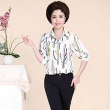 Age season in 2015 middle-aged and old women's wear long-sleeved chiffon printing shirt mother coat high-grade blouse