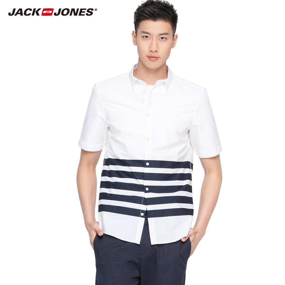 傑克瓊斯純棉青年 襯衫