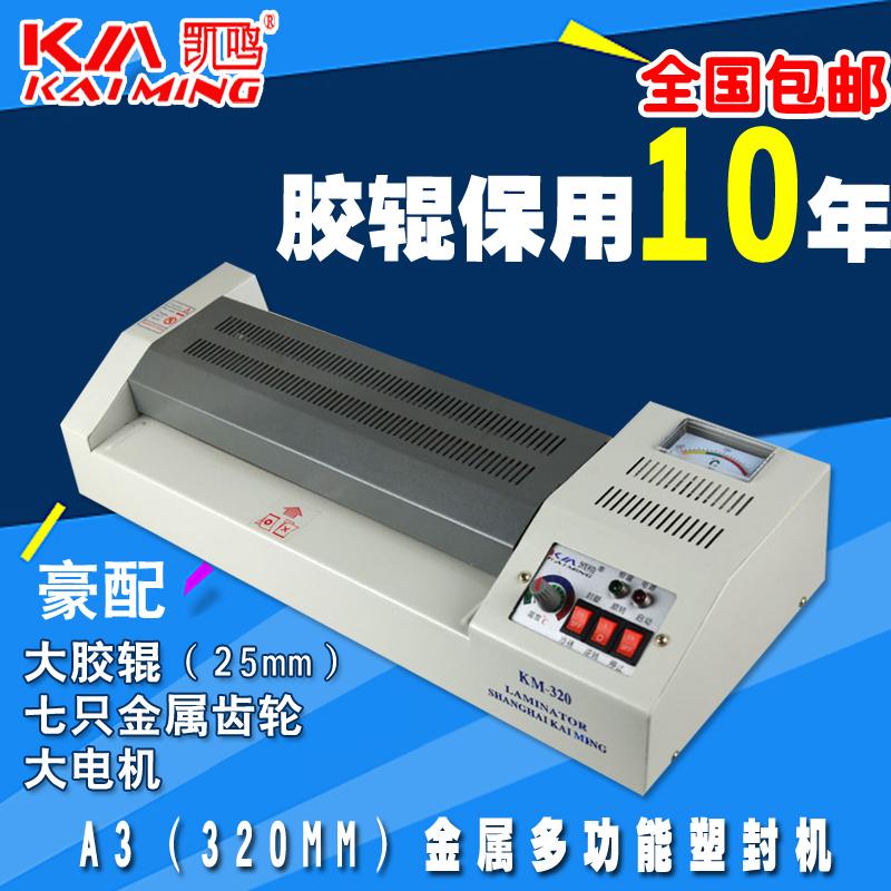 Торжествующий звук пластик машинально A3/A4 живая модель машинально живая клей машинально печать модель машинально фильм машинально очищенный офис домой фото фото