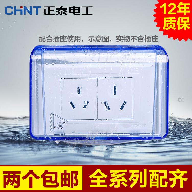 Положительный тайский 118 тип переключатель выход водонепроницаемый коробка два 6 олово ванная комната ванная комната противо всплеск коробка защита крышка крышка на открытом воздухе