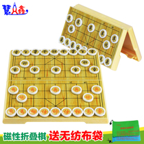Huixin Chinese chess Five chess go portable magnetic folding Board children Training Learning Puzzle
