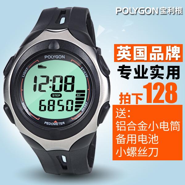 Polygon3D электронный шагомер наручные часы браслет студент в пожилых человек фитнес гулять бег движение наручные часы