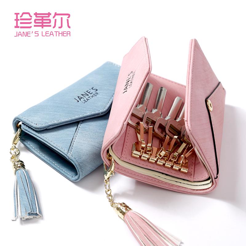 Корея милый многофункциональный ключ мисс личность творческий мини брелок япония и южная корея краткая версия маленькие модели бумажник