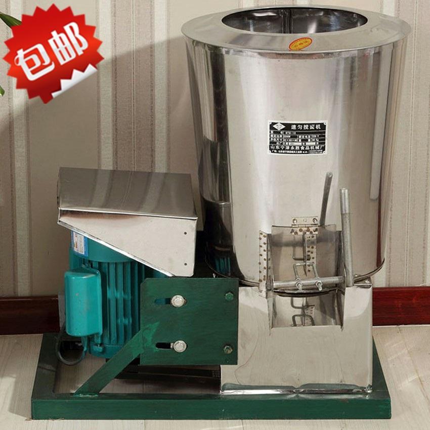 包邮商用立式15kg和面机30斤拌面机自动拌粉机饲料搅拌中药混合机