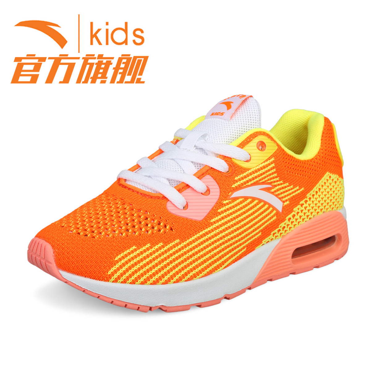 安踏童鞋女童鞋大童女鞋網布鞋兒童鞋子跑步鞋 氣墊 鞋夏款