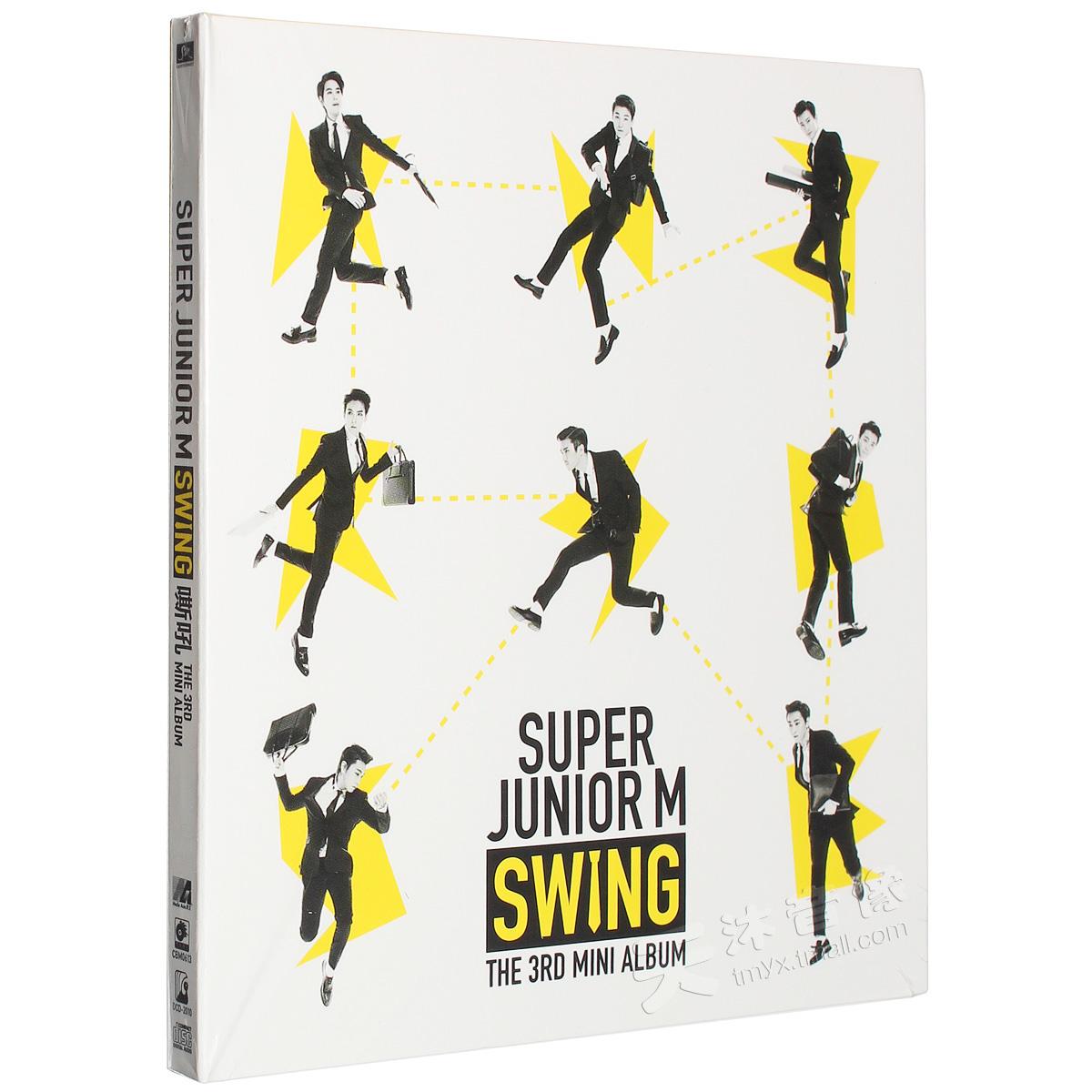 Super Junior-M SWING 嘶吼 2014專輯 CD+簽名小卡+寫真集-百雅音像