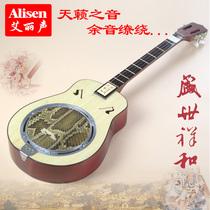 秦琴乐器吉他形蟒蛇皮三弦秦琴广东三弦琴粤剧戏剧伴奏老人乐器