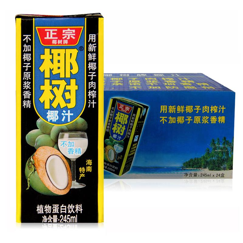 ~天貓超市~椰樹牌椰汁245ML^~24盒 箱 植物蛋白飲料 不添加香精