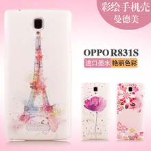 OPPO the pearl r831s protection shell mobile phone sets of 1105 rear cover 1107 soft transparent outer border, coloured drawing or pattern