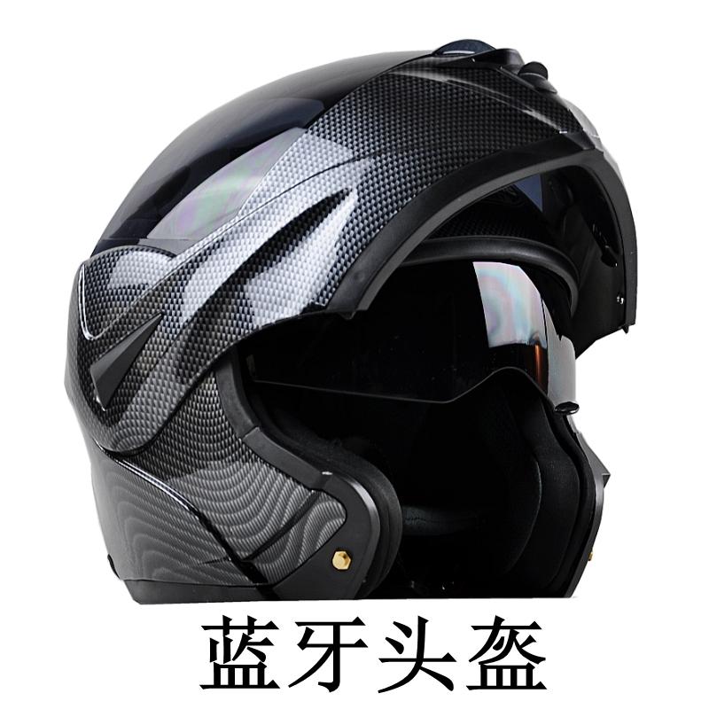 VIRTUE电动摩托车蓝牙头盔男半盔双镜片全盔跑盔碳纤维花纹公路