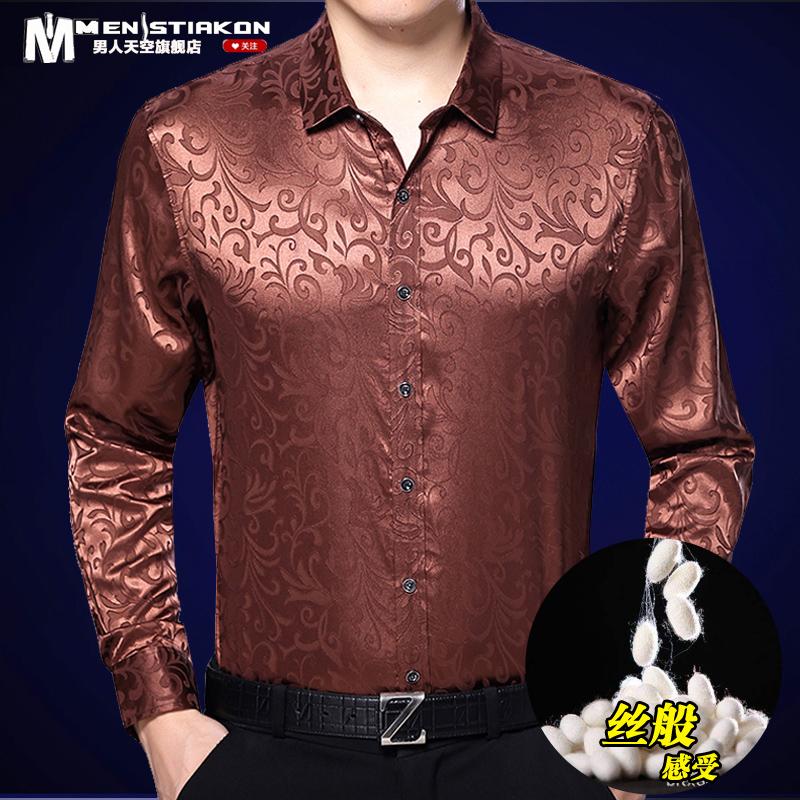 夏季长袖衬衫薄款男士爸爸装中年男装商务免烫宽松衬衣丝绸缎防晒