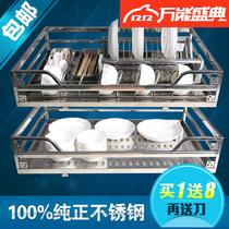 不銹鋼鋁雙層工具拉籃抽屜式廚柜置物碟碗架碗籃304意馳廚房櫥柜