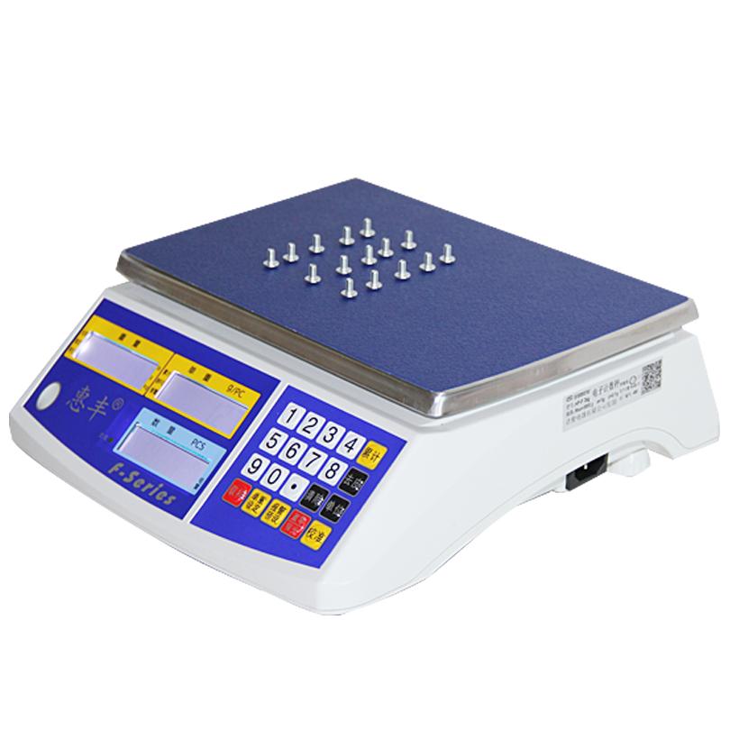 惠豐高精度30kg1g電子計數秤3kg0.1g6公斤電子稱台秤計重秤電子秤