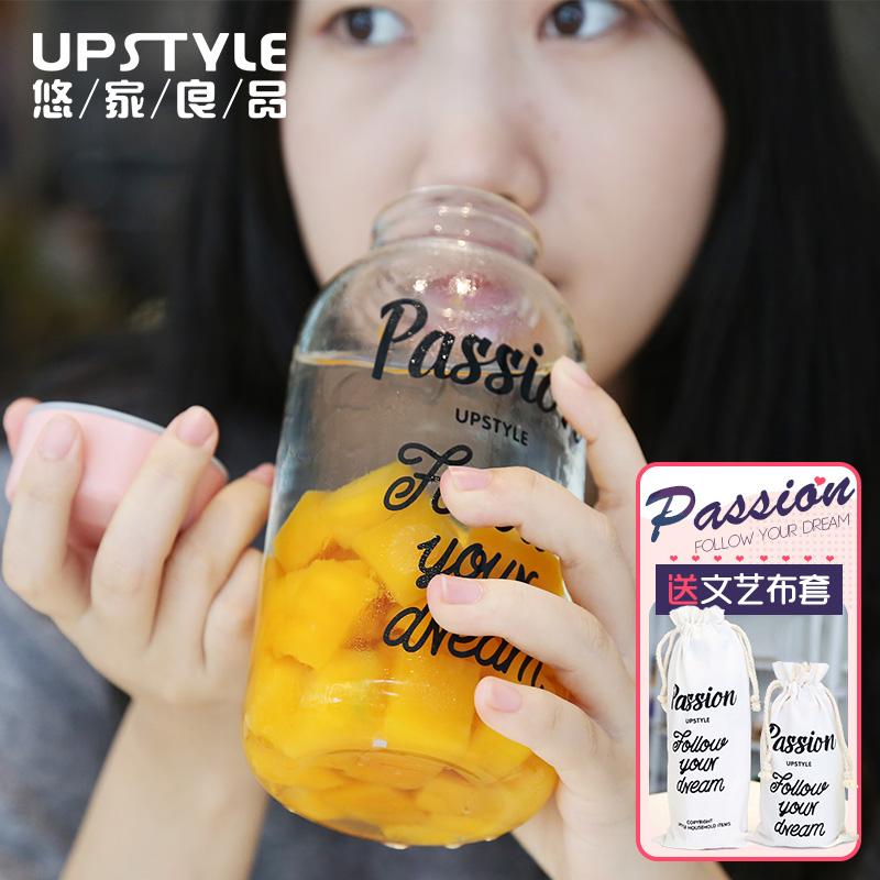 大容量韓國玻璃杯可愛隨手杯子 女學生水杯花茶杯便攜水瓶