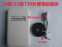含天线导航授时模块GNSSGLONASSGPS接口USB5SiRF美国