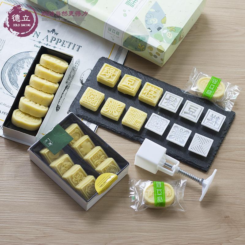 烘焙 绿豆糕包装模具 月饼海藻糖包装盒包装袋塑料内托 礼盒