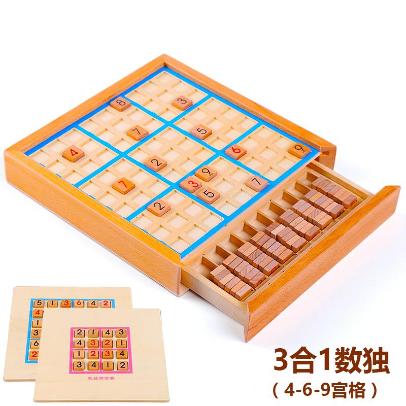 Количество один шахматы девять сетка бук производство обучения в раннем возрасте количество один игра ребенок головоломка сила игрушка рабочий стол цифровой игра категория