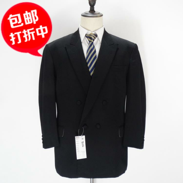 Foreign trade classic, Japanese fashion trend, business leisure gentleman suit, double breasted pure wool autumn and winter mens suit coat