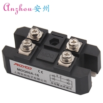 MDQ60A-16 single-phase rectifier Bridge module MDQ60A 1200V 1600V Bridge rectifier Module