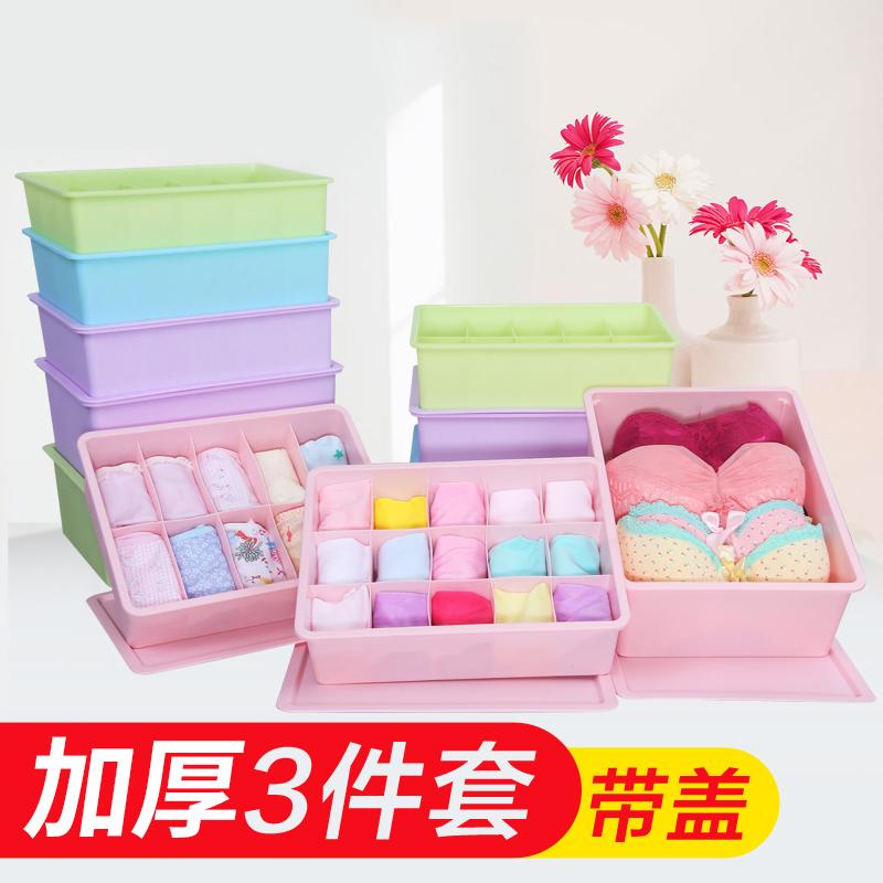 Сто хорошо мир для хранения белья коробка нижнее белье колготки коробка имеет крышка 3 наборы многофункциональный ящик наряд лифчик коробка
