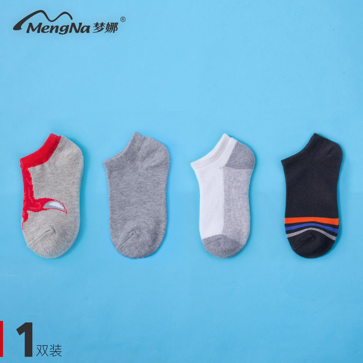 梦娜儿童棉袜短筒袜子舒适透气小孩男童女童亲肤时尚短袜[1-12岁]