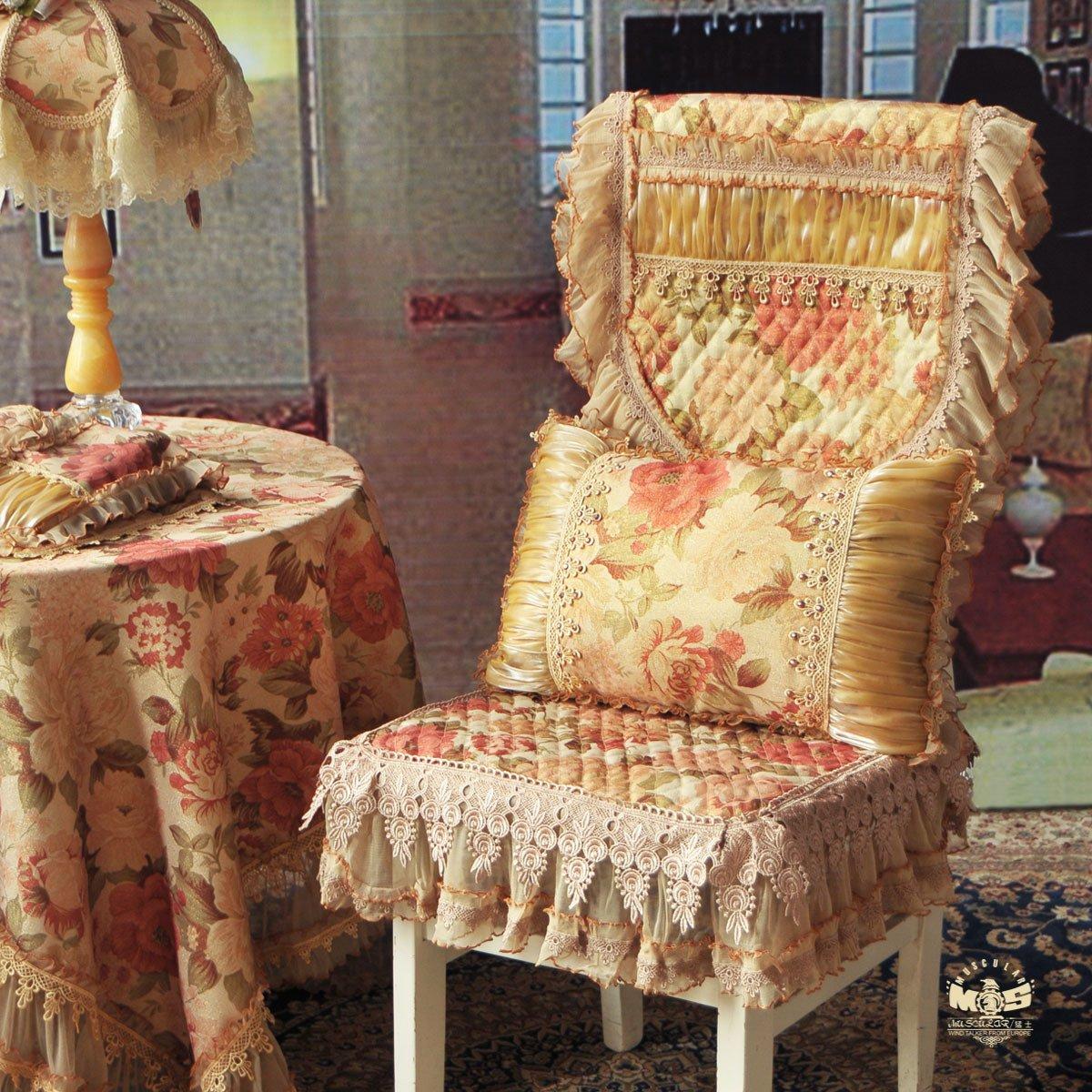 【试用中心官方推荐】猛士美居维多利亚餐椅两件套椅子套椅垫欧式