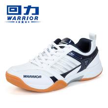 回力羽毛球鞋男鞋透气运动鞋防滑耐磨网球女鞋乒乓球鞋训练鞋3089