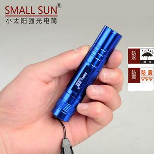 医用小手电筒口腔迷你包邮5号电池女生小型袖珍led手电筒强光家用