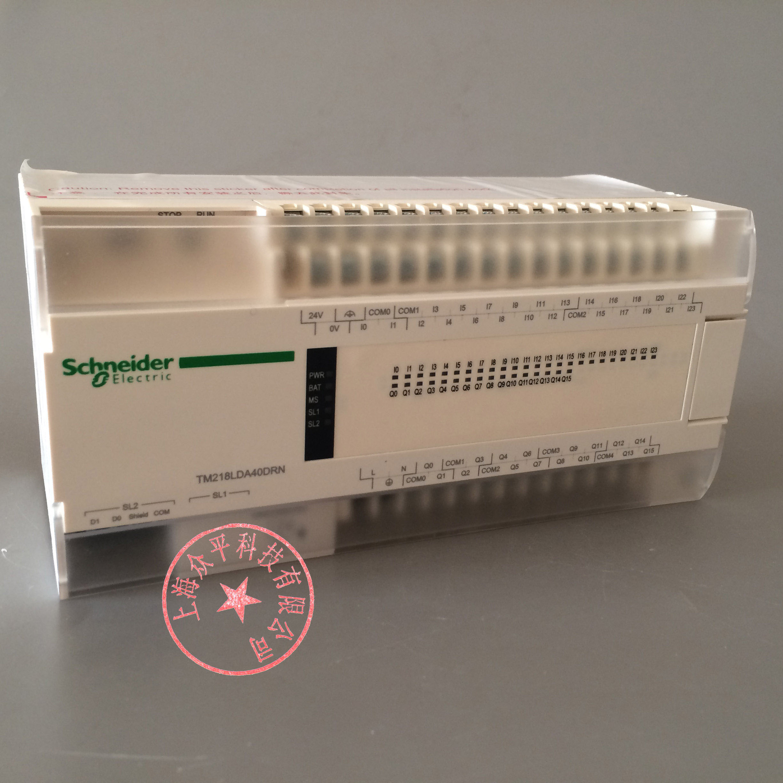 施耐德 可编程控制器 TM218 TM218LDA40DRN 原厂 全新 实时现货