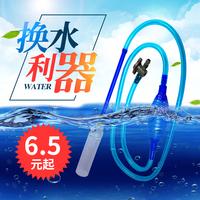 Аквариум изменение нагреватель воды радуга соломинка изменение трубы аквариум поглощать писсуар вручную аквариум ясно причина чистый инструмент насос