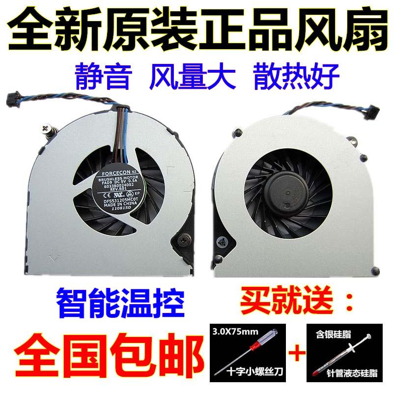 惠普 HP 4530S 6460B 8460P 8470P 4730S 6470B笔记本风扇