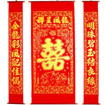 The wedding of the velvet marriage ceremony is decorated with the decoration of the Zhongtang and Hilen wedding
