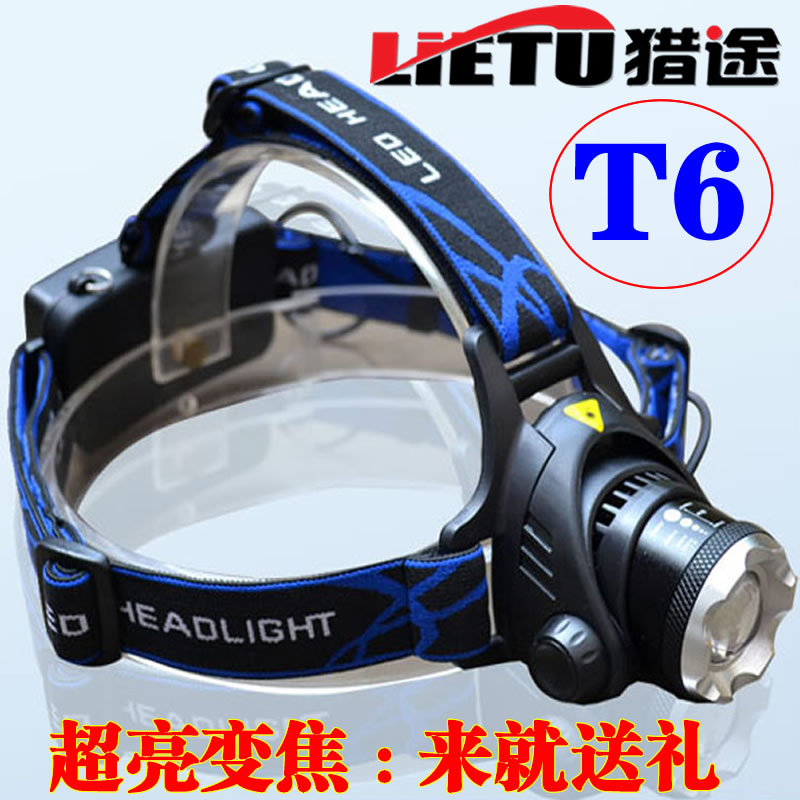 Tu Цзяо Chaoliang охота головы лампа зарядки на большие расстояния Охота Рыбалка ночная рыбалка привело батареи открытый износ