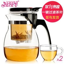 Для чая > Заварочные чайники / Термосы.