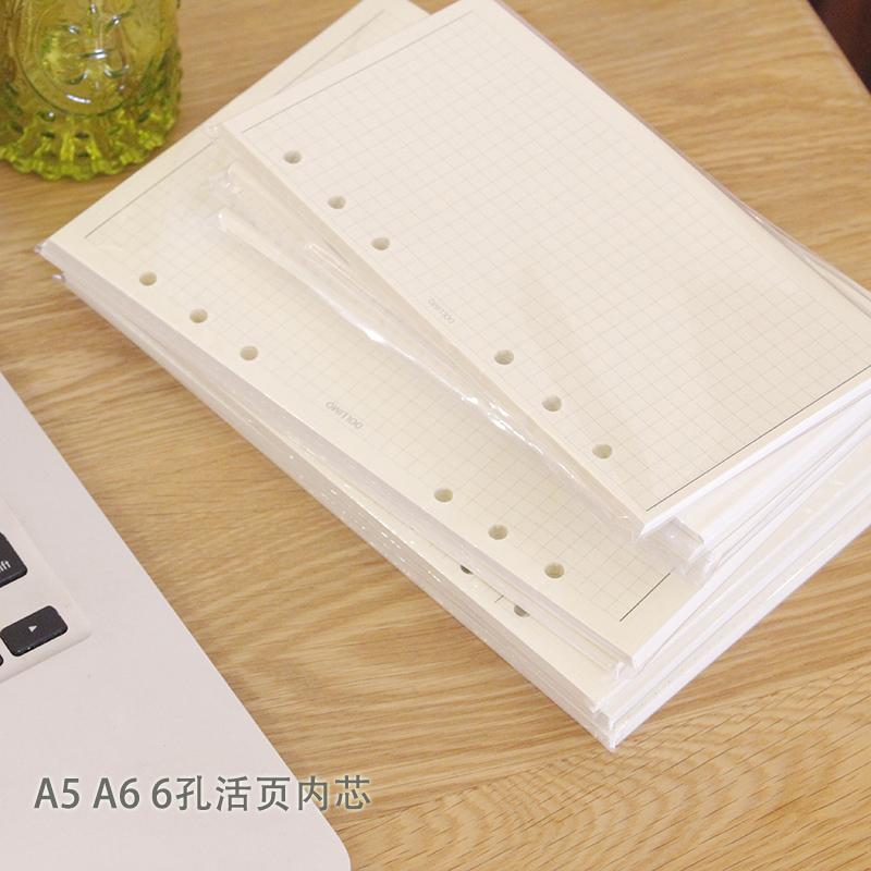 Do домой A5 A6 горизонтальная линия сетка считать привлечь запомнить проводка 6 отверстие с отрывными листами для сердечника рука счет дневник книга внутреннее ядро