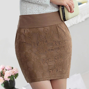 EyesonU Korean version of the new Women's Clothing hip step skirt stretch lace skirt skirts career
