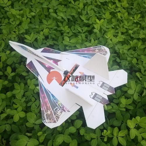 [飞越模型电动,亚博备用网址飞机]DIY F22kt板 耐摔PP魔术板月销量5件仅售15元