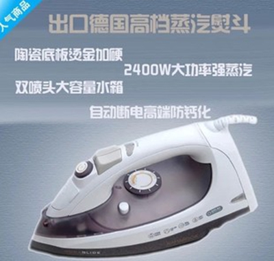 European kambrook household steam electric iron ceramic floor leakage proof irons national package