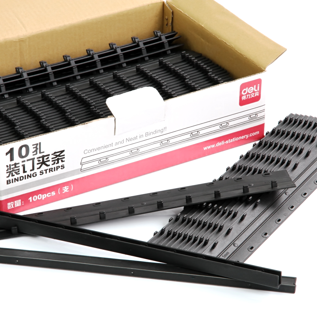 正品得力装订夹条10孔300*3mm~20mm装订压条黑色100支 装订机耗材