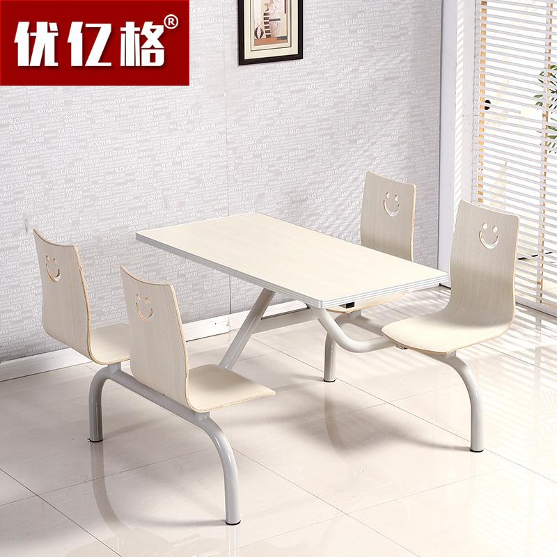 快餐桌椅肯德基桌椅四人位不锈钢连体餐桌食堂汉堡饭店餐桌椅组合