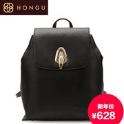 Honggu red Valley women for 2015 hit European fashion color leather backpack bag new 7087