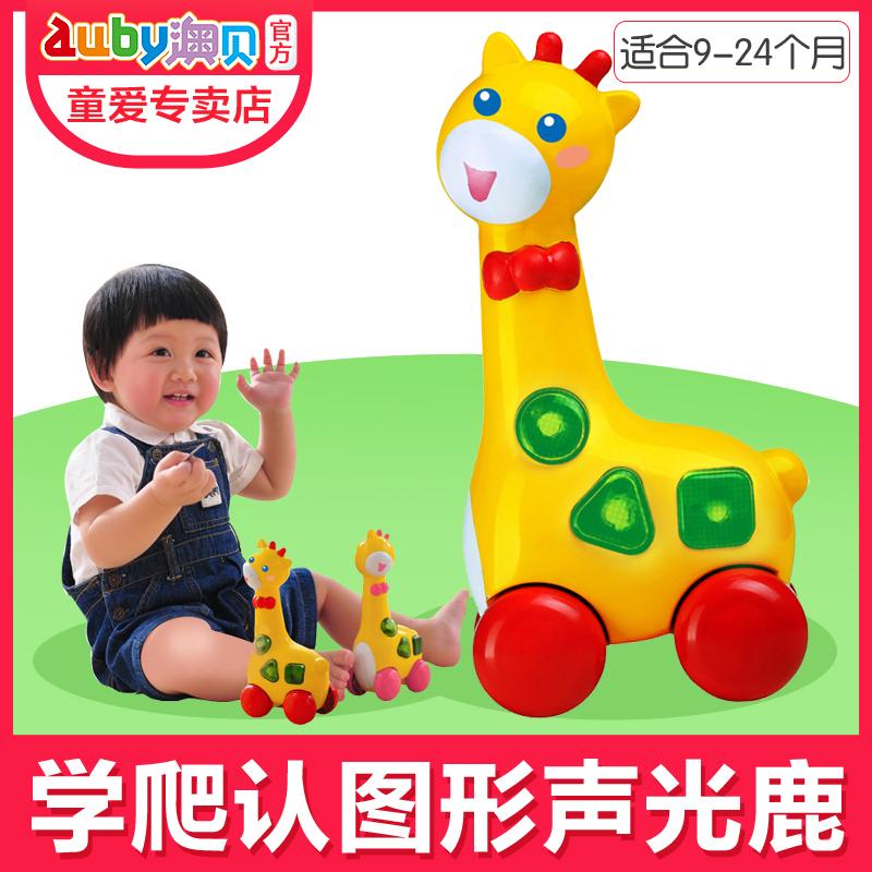 Подлинный австралия labelle ребенок обучения в раннем возрасте головоломка музыка жираф младенец школа ползучий познавательный заумный моллюск ребенок школа подъем игрушка