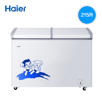 Haier Haier Fcd-215sea Double-temperature double-box refrigerated freezer household energy saving freezer small freezer