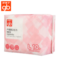GB good kids gestation pregnant women puerperium sanitary napkin Moon postpartum sanitary cotton sanitary Towel cushion L Code 10 pieces