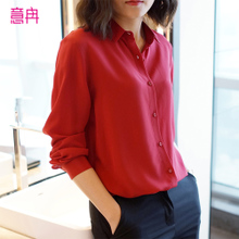 Red silk shirt, women's shirt, long sleeves, big sleeves, large silk mulberry silk blouse, lady's shirt.