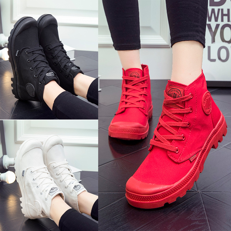 Приобретение аутентичные французский ПАЛЛАДИЯ Гао Bangfan латинского обувь ПА новые тапки мужская обувь женская обувь