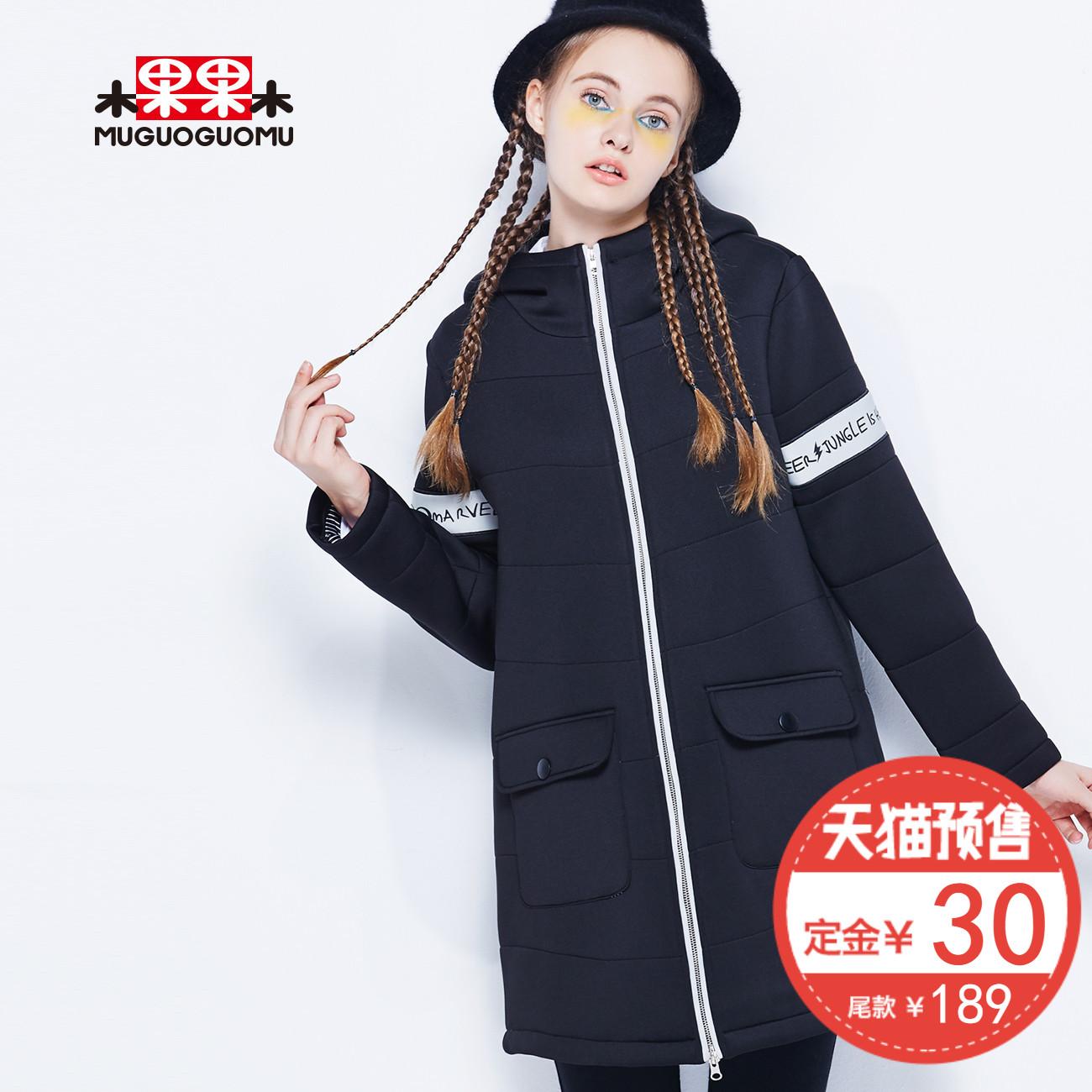 ~天貓預售~木果果木2016冬裝 大碼中長款連帽棉衣外套女
