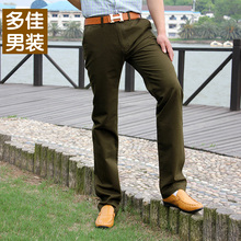 Li Jianma tianyu Bai Jingting Zhang Jiefang katyn hao star with MSM type domestic known brand dad casual pants