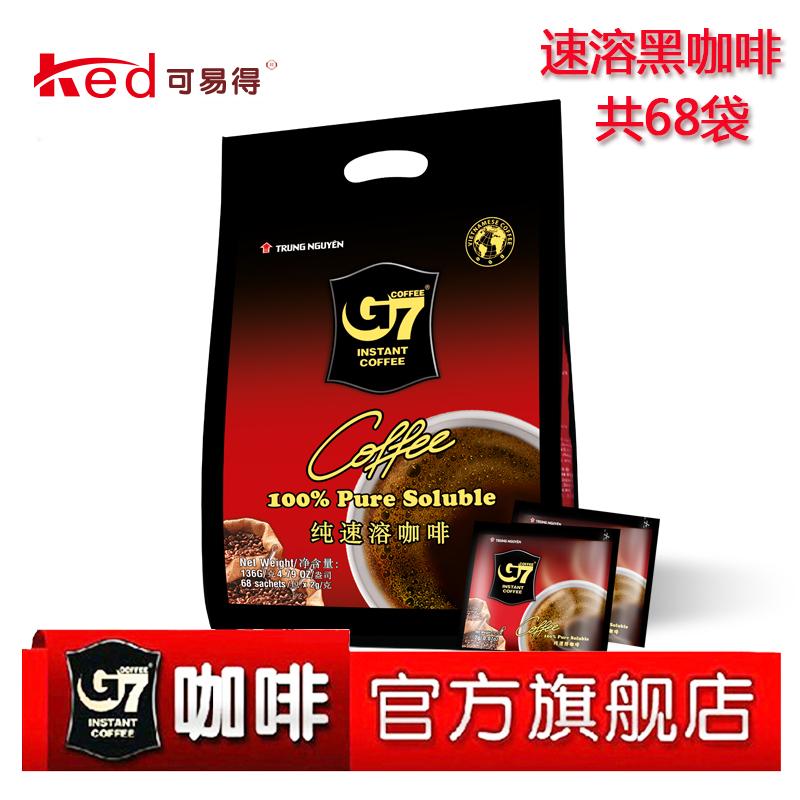 Вьетнам в оригинал g7 черный кофе скорость растворить нет сахар кофе порошок 2 грамм *68 мешок 136g купить 2 комплект поставки 24 статья 3 близко 1